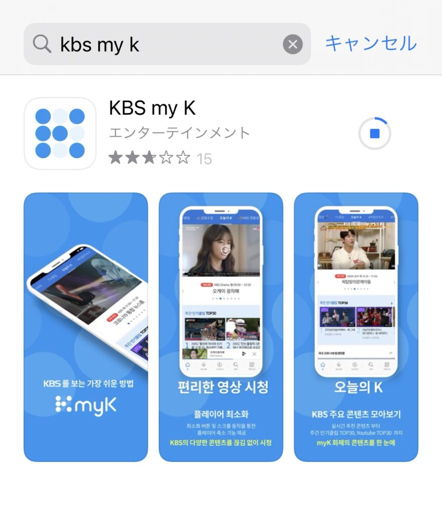 kbs my k